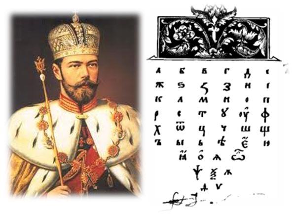 Tsari cipher