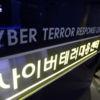 Хакерууд VS Криптографик хамгаалалт