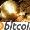Чех улсад онлайн арилжааны крипто-мөнгө буюу bitcoin хакердуулжээ