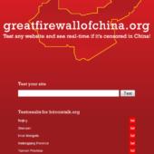 Хятадын их галт хана Биткойнд хориг тавьлаа