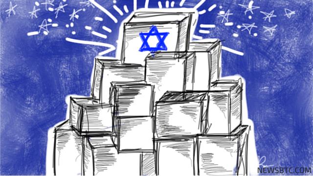 Израйл Биткойныг мөнгөн хөрөнгөтэй адилтган үзэж татвар ногдуулна